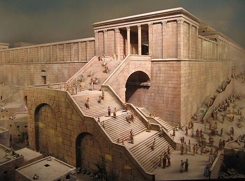 Robinson's Arch Reconstructed.jpg