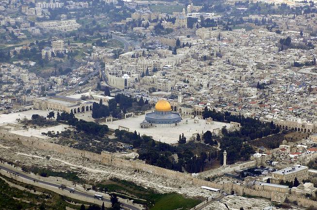 Jerusalem Aerial Modern 2.jpg