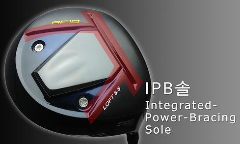 RF10-3