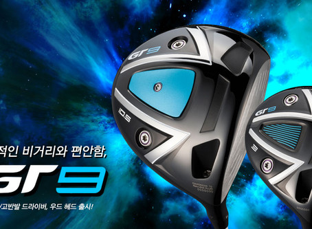 GT9 드라이버 헤드 출시!