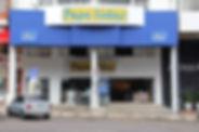 Pepe Tintas - Loja 715 Norte