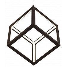 Подвесной светильник Cubus 2053-1P