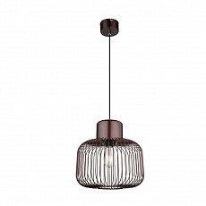 Подвесной светильник Akin 54801H2