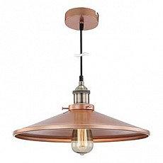 Подвесной светильник Knud 15062