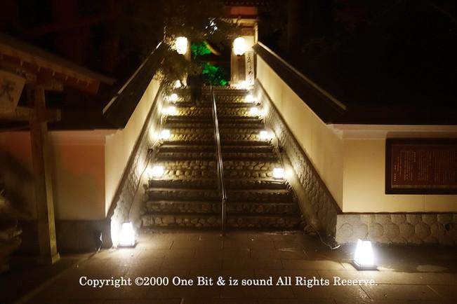Temple Light-up DesignY14 KITA TOSHI