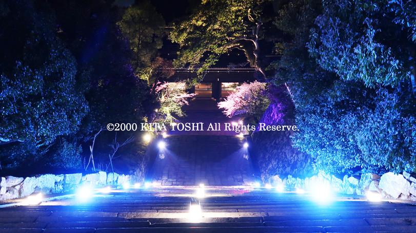 Temple Light-up Designer work Ci21-3 KITA TOSHI