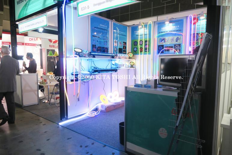 Lighting Designer Kitatoshi Lighting Technology Advisor (Lighting Program)