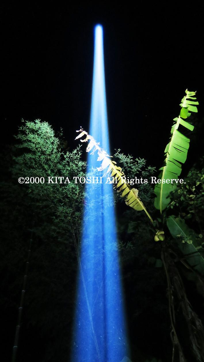 2000_LightupDesigner-Y23_KITATOSHI.jpg