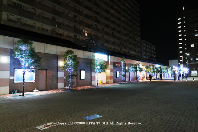 Illumination designer KITA TOSHI's work A2-4 (lighting designer)work (lighting designer)