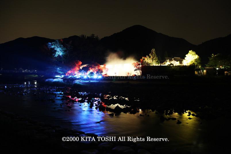 2000_LightupDesignWork_MIN3_KITATOSHI.jp