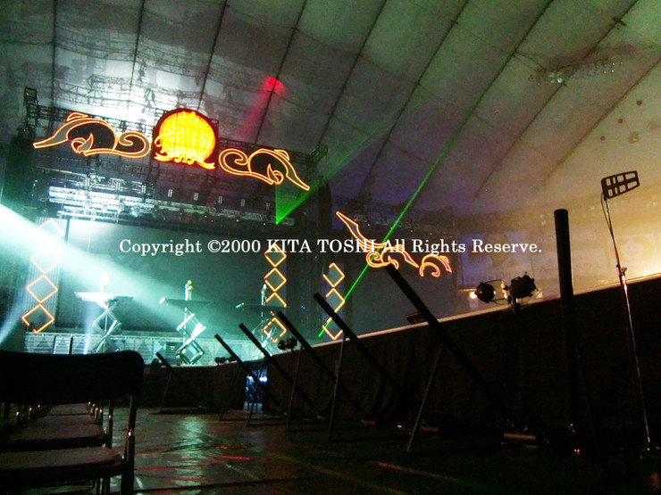 Laser lighting designer KITA TOSHI's design (laser lighting design)