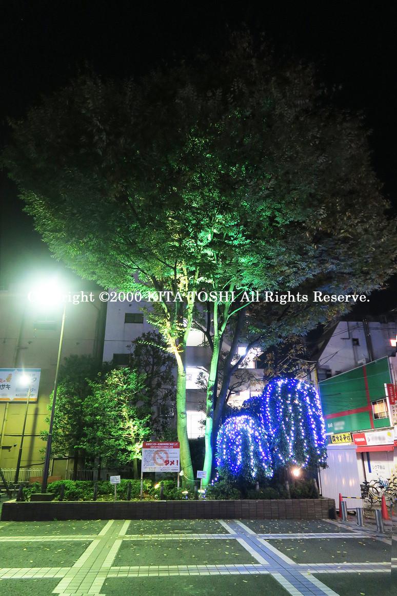 Illumination designer KITA TOSHI work KrS-4 (lighting designer)