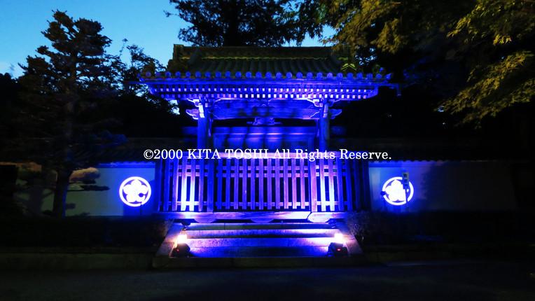 2000_LightupDesignB4_KITATOSHI