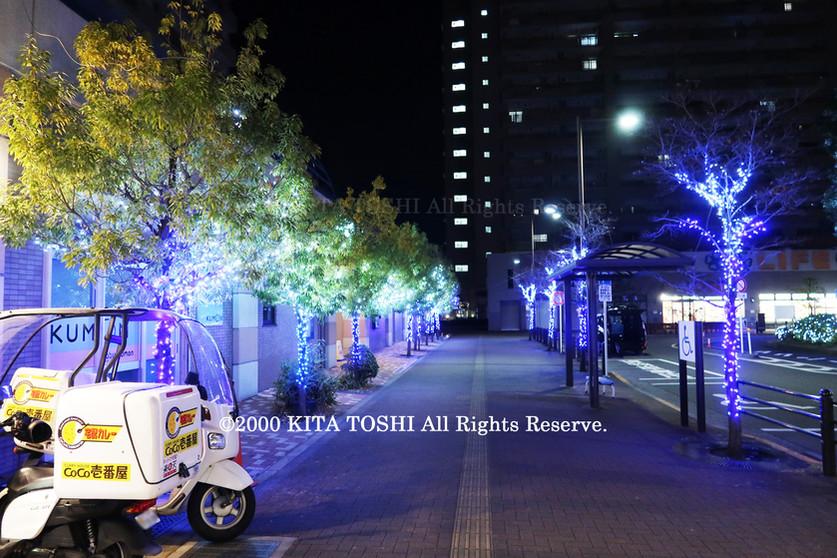 Illumination designer KITA TOSHI's work A-2 (lighting designer)