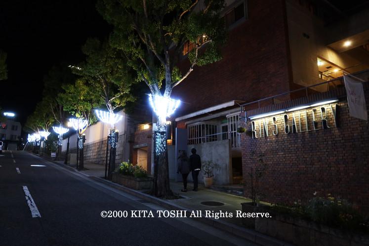 Illumination designer KITA TOSHI's design work 21Ki9 (lighting designer)
