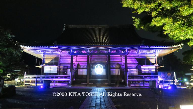 2000_LightupDesignB30_KITATOSHI