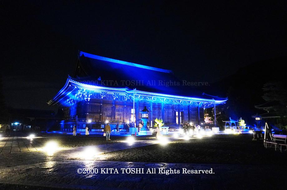 Temple Light-up Designer work Ci21-1 KITA TOSHI