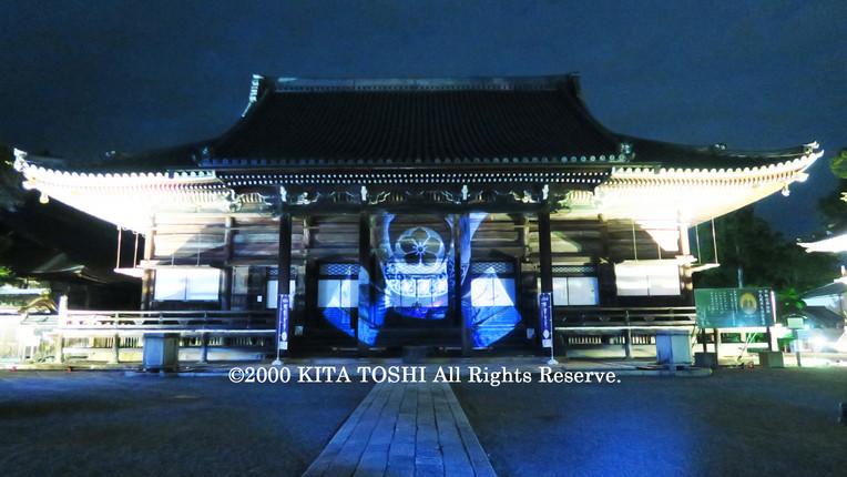 2000_LightupDesignB29_KITATOSHI