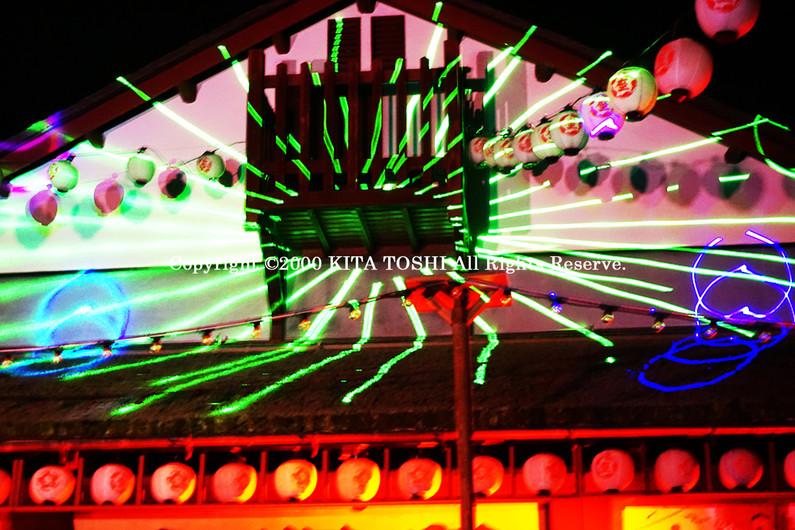 Light-up&Laserdesigner work MeiJ4 KITATOSHI