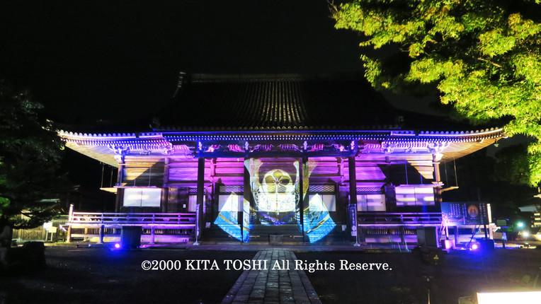 2000_LightupDesignB31_KITATOSHI