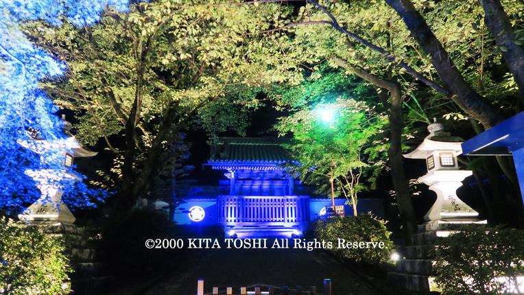 2000_LightupDesignB10_KITATOSHI
