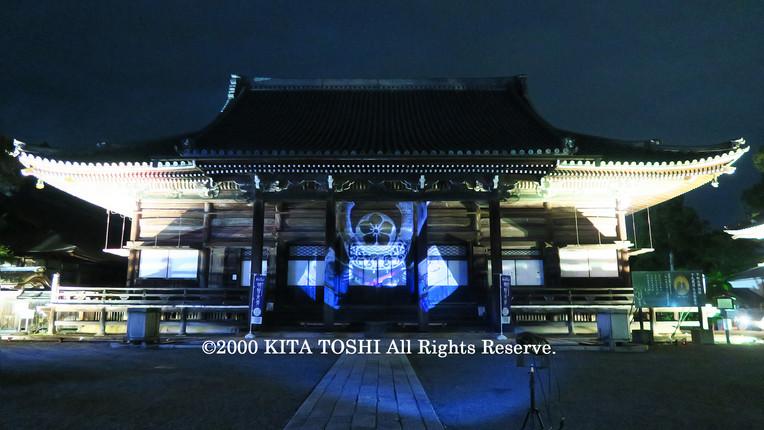 Light-up designer KITA TOSHI's work SzK7