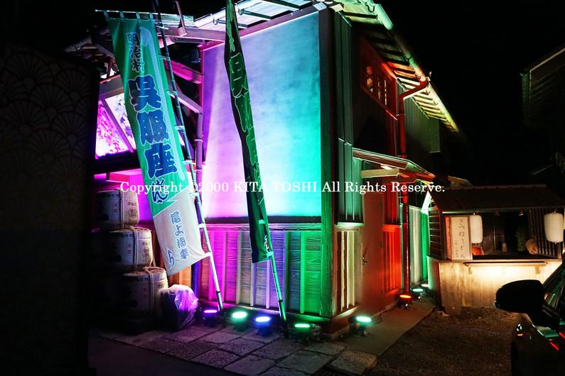 Design work by KITA TOSHI, a directing lighting designer (lighting designer)