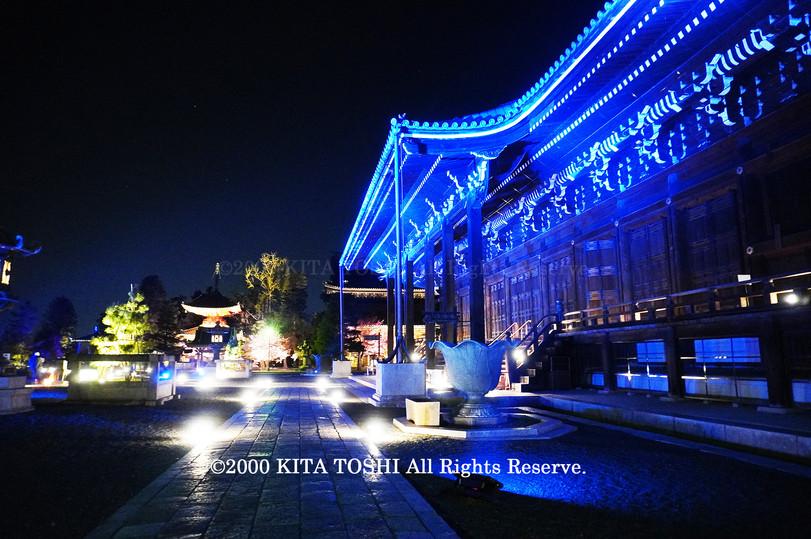 Temple Light-up Designer work Ci21-11 KITA TOSHI