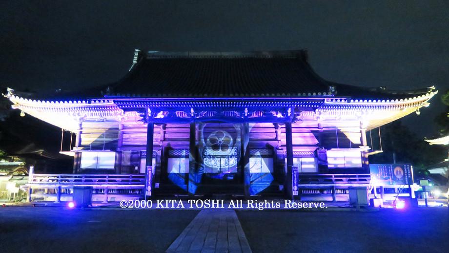 Light-up designer KITA TOSHI's work SzK1