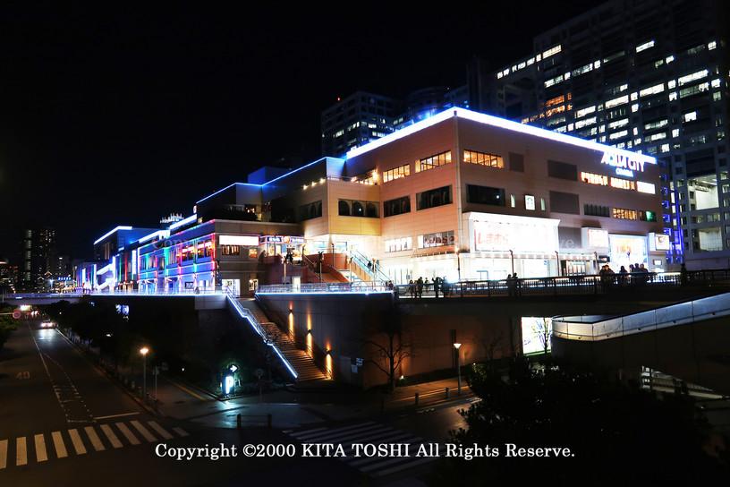 Light-up designer KITATOSHI's work Od7.j