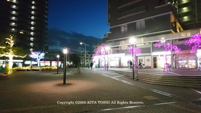 Illumination designer KITA TOSHI's work A2-1 (lighting designer)work (lighting designer)