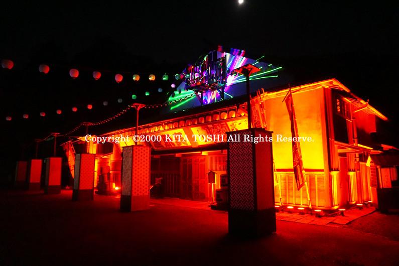 Light-up&Laserdesigner work MeiJ2 KITATOSHI