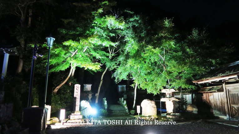 2000_LightupDesignB26_KITATOSHI