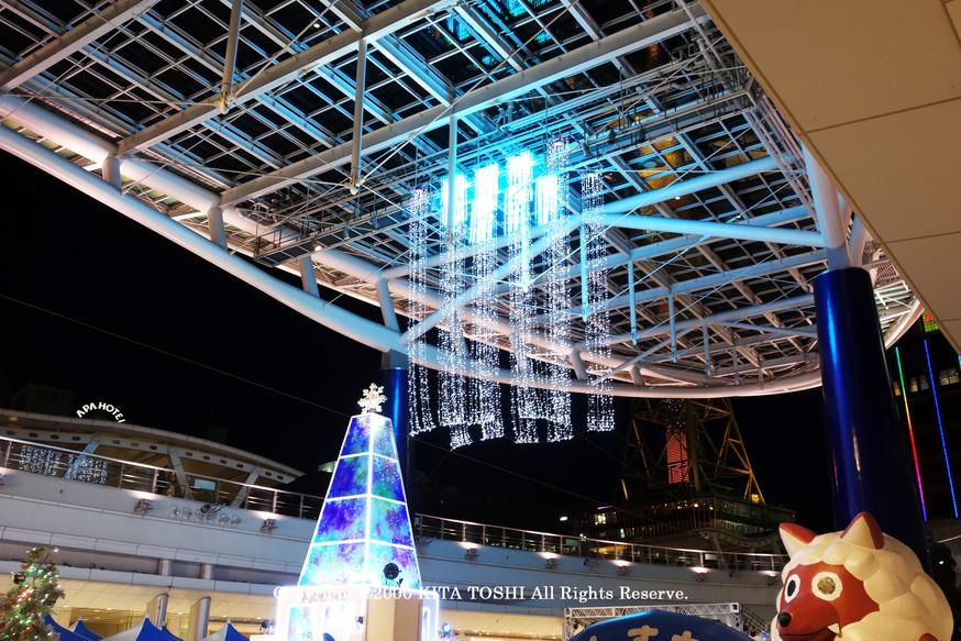 Illumination designer KITA TOSHI's design work