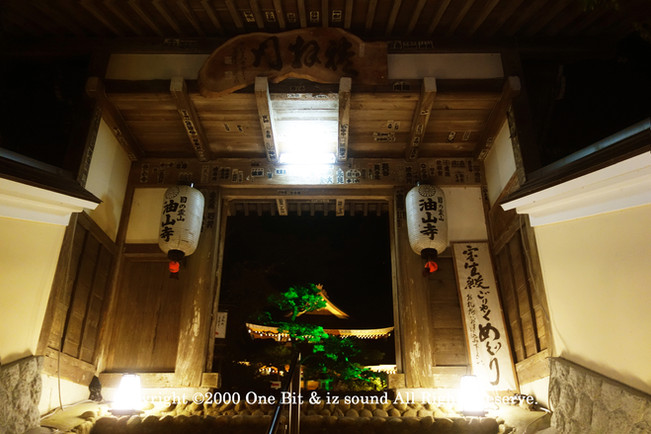 Temple Light-up DesignY11 KITA TOSHI