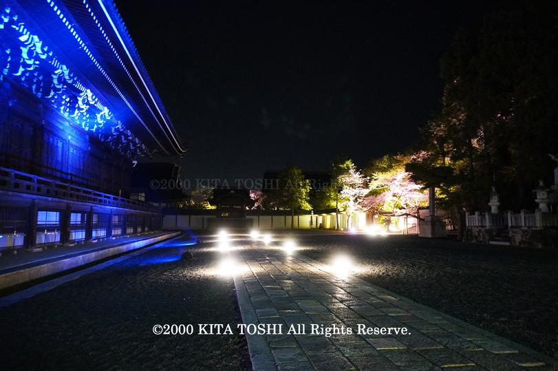 Temple Light-up Designer work Ci21-6 KITA TOSHI
