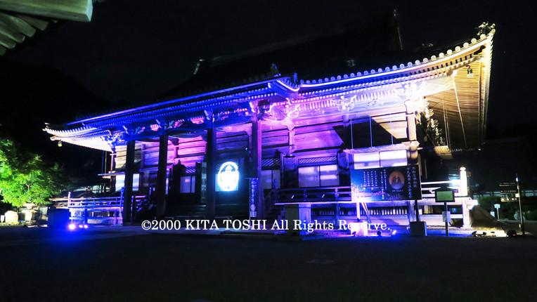 Light-up designer KITA TOSHI's work SzK3