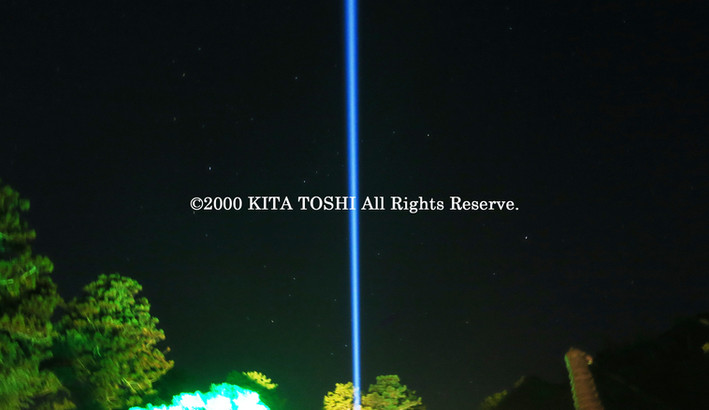2000_LightupDesigner-Y7_KITATOSHI.jpg