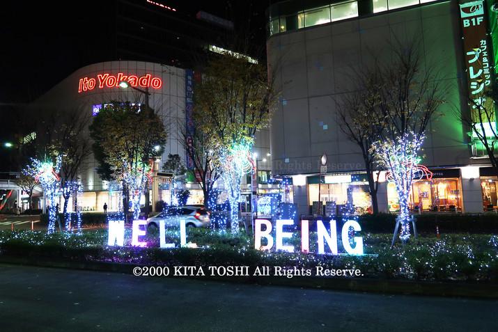 2000_illuminationDesigner-A4_KITATOSHI.j