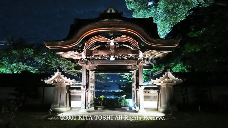 Light-up designer KITA TOSHI's work SzK9