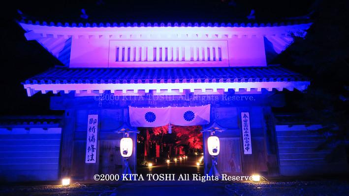 2000_LightupDesigner-Y6_KITATOSHI.jpg
