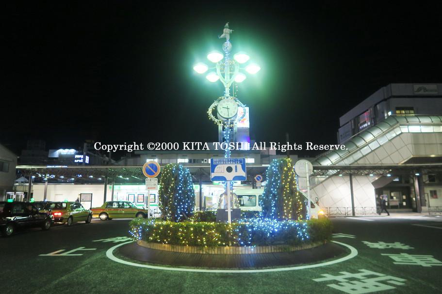 Illuminations designer work KaWg1 KITA TOSHI