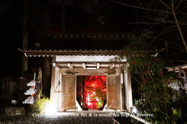 Temple Light-up DesignY16 KITA TOSHI