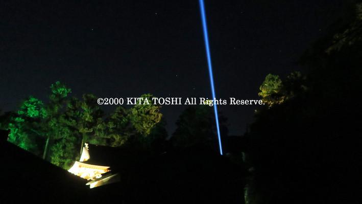 2000_LightupDesigner-Y22_KITATOSHI.jpg