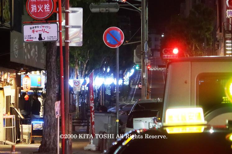 Illumination designer KITA TOSHI's design work 21Ki2 (lighting designer)