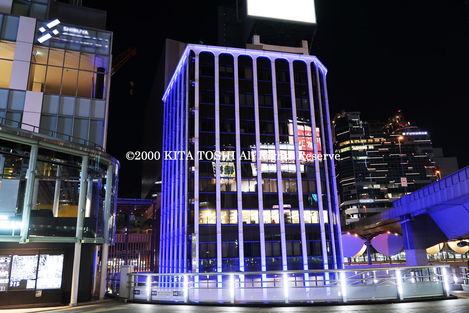 Building Light-up Designer OM,1 KITA TOSHI