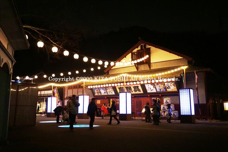 Light-up&Laserdesigner work MeiJ3 KITATOSHI