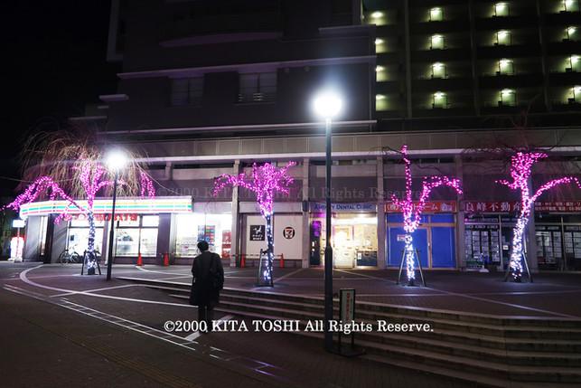 Illumination designer KITA TOSHI's work A-8 (lighting designer)