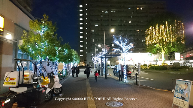 Illumination designer KITA TOSHI's work A2-9 (lighting designer)work (lighting designer)