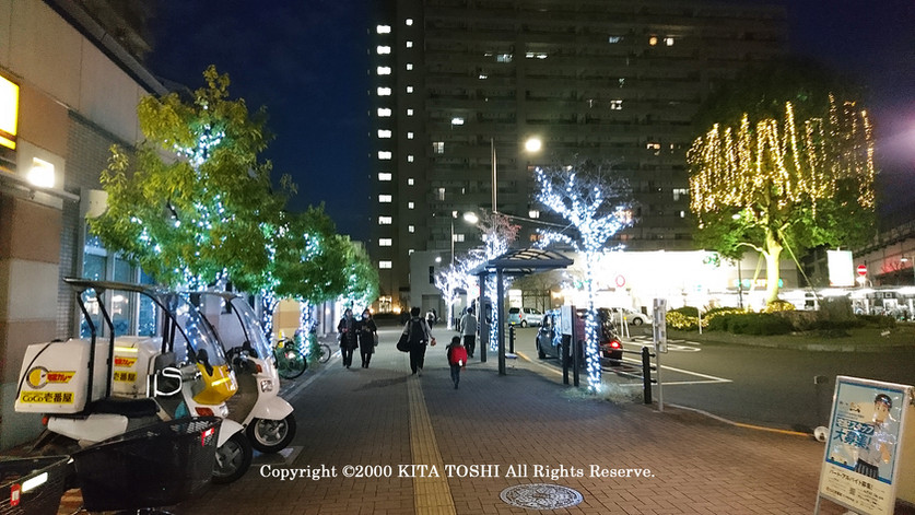 Illumination designer KITA TOSHI's work A2-2 (lighting designer)work (lighting designer)